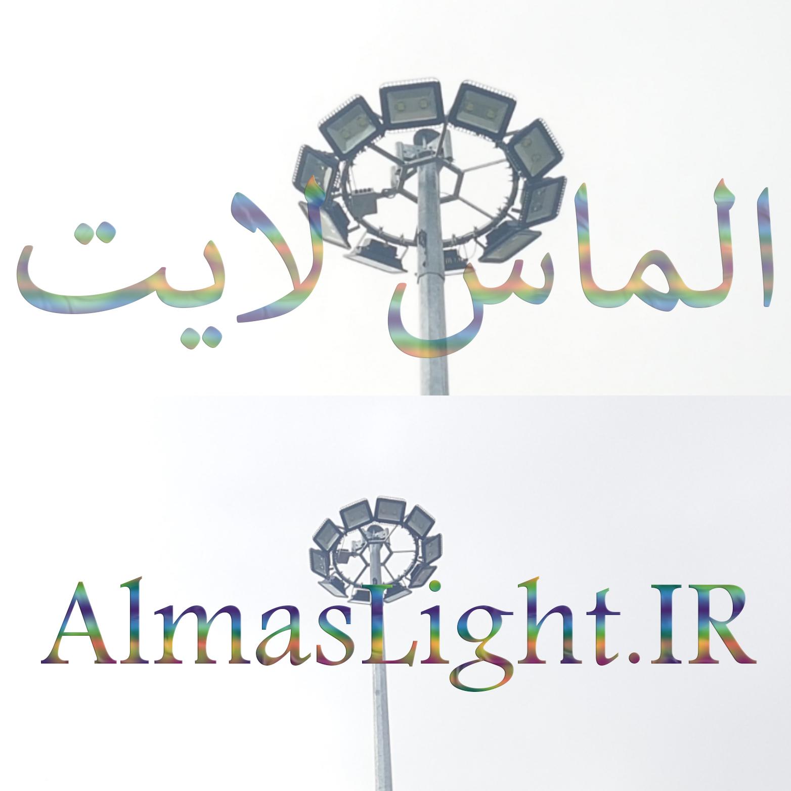 almaslight.irالماس لایت
