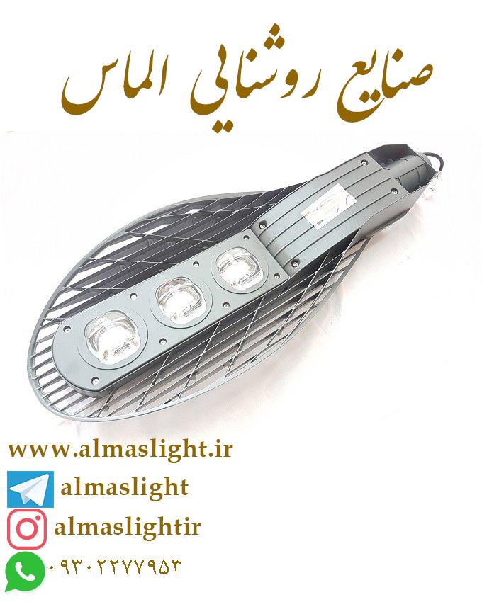 پرژکتور خیابانی پره ای (تنیسی) صنایع روشنایی الماس لایت