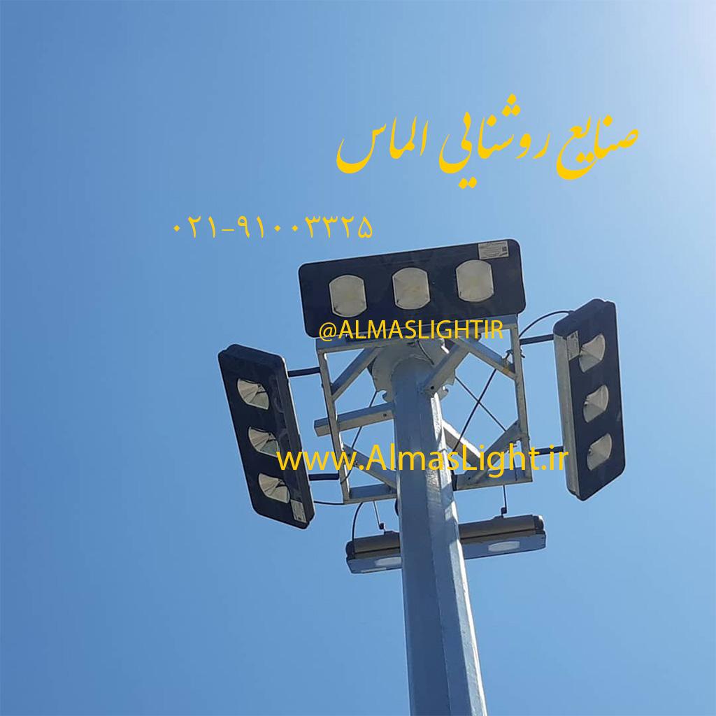 پرژکتور بیلبوردی فلت صنایع روشنایی الماس لایت